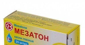 Мезатон: инструкция по применению, цена, отзывы, аналоги