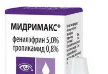 Мидримакс глазные капли: инструкция по применению, цена, отзывы, аналоги