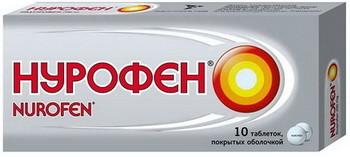 Нурофен: инструкция по применению таблеток, цена, отзывы, аналоги