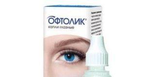 Офтолик глазные капли: инструкция по применению, цена, отзывы, аналоги