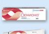 Орниона крем: инструкция по применению, цена, отзывы, аналоги