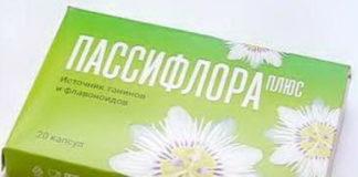 Пассифлора таблетки: инструкция по применению, цена, отзывы, аналоги