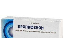 Пропафенон: инструкция по применению, цена, отзывы, аналоги