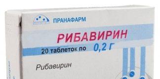 Рибавирин: инструкция по применению, цена, отзывы, аналоги
