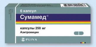 Сумамед: инструкция по применению таблеток, цена, отзывы, аналоги