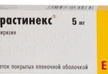 Супрастинекс: инструкция по применению таблеток, цена, отзывы, аналоги