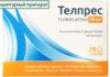 Телпрес плюс: инструкция по применению, цена, отзывы, аналоги