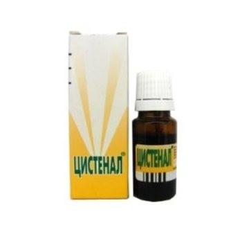 Цистенал (Cystenal®) - инструкция по применению, состав, аналоги препарата, дозировки, побочные действия
