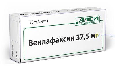 Венлафаксин: инструкция по применению, цена, отзывы, аналоги