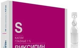 Виксипин глазные капли: инструкция по применению, цена, отзывы, аналоги