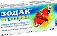 Зодак таблетки: инструкция по применению, цена, отзывы, аналоги