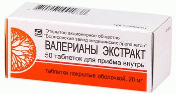 Экстракт валерианы в таблетках: инструкция по применению, цена, отзывы, аналоги