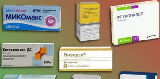 Лекарства от молочницы для женщин: недорогие и эффективные лекарства, какое выбрать лекарства от молочницы