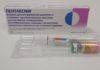 Пентаксим вакцина: где сделать прививку детям и взрослым, сколько раз делается, реакция на нее, последствия после прививки