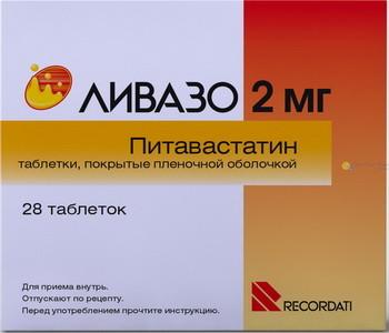 Ливазо 2 мг: инструкция по применению, цена, отзывы, аналоги